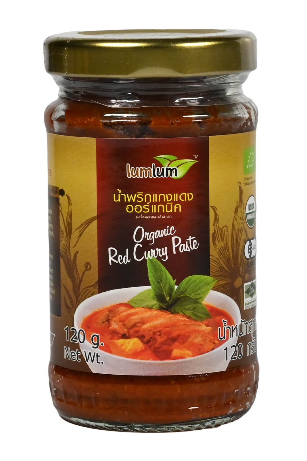 Organic Red Curry Paste