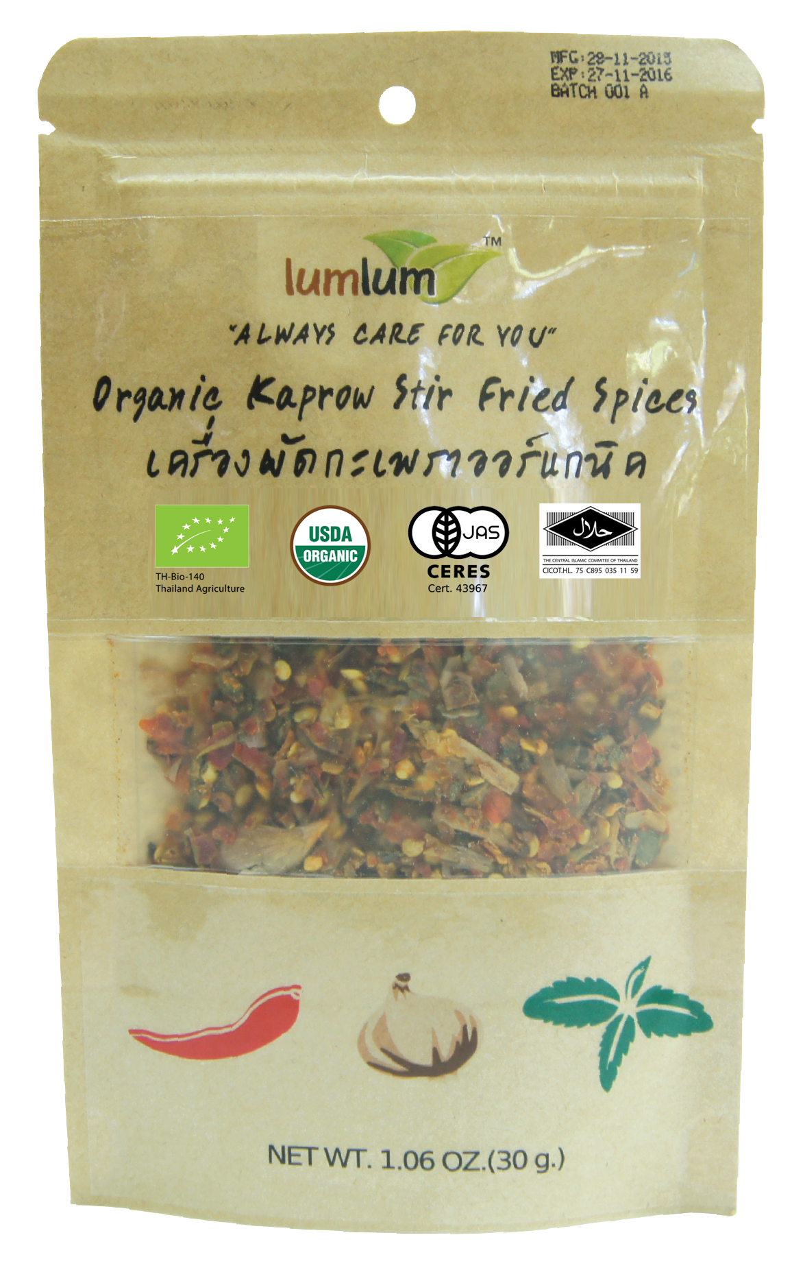 Organic Kaprow Stir Fried Spices ( Spicy Stir Fried with Thai Holy Basil )