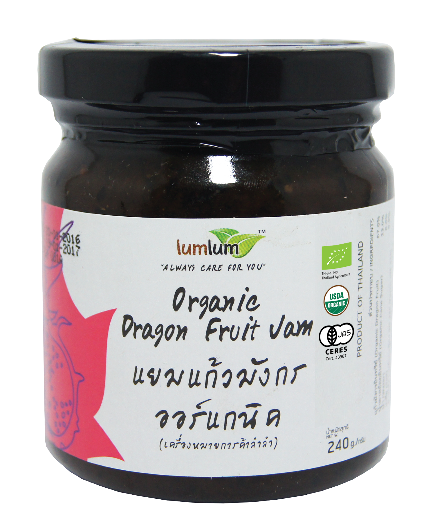 Organic Dragon Fruit Jam