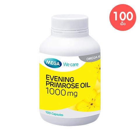 Evening Primrose 100 เม็ด