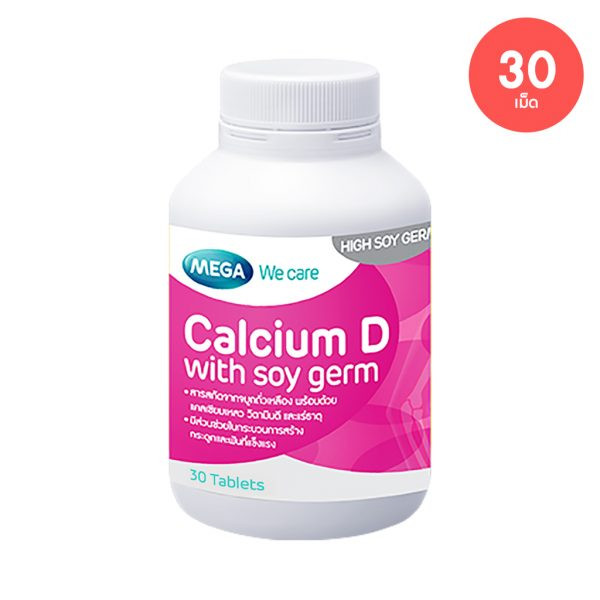 Calcium D soy germ