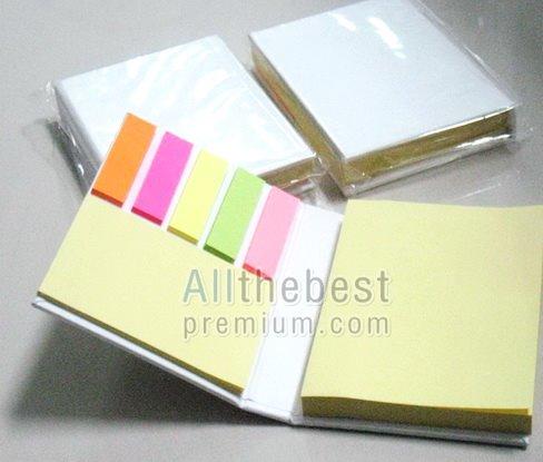 กระดาษโน้ตมีโพสอิท ปกสีขาว