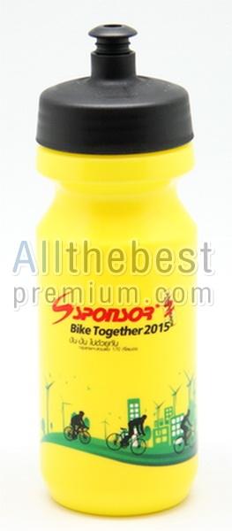 กระติกน้ำพลาสติกสำหรับจักรยาน ขนาด 500 CC.