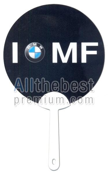 พัดพลาสติกสีดำ - BMW