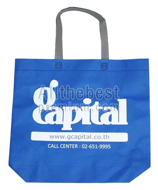 ถุงผ้าสปันบอนด์ - G Capital