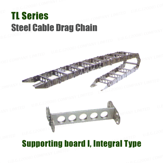 Cable Drag Chain - TL Series (Supporting board I, Integral Type)