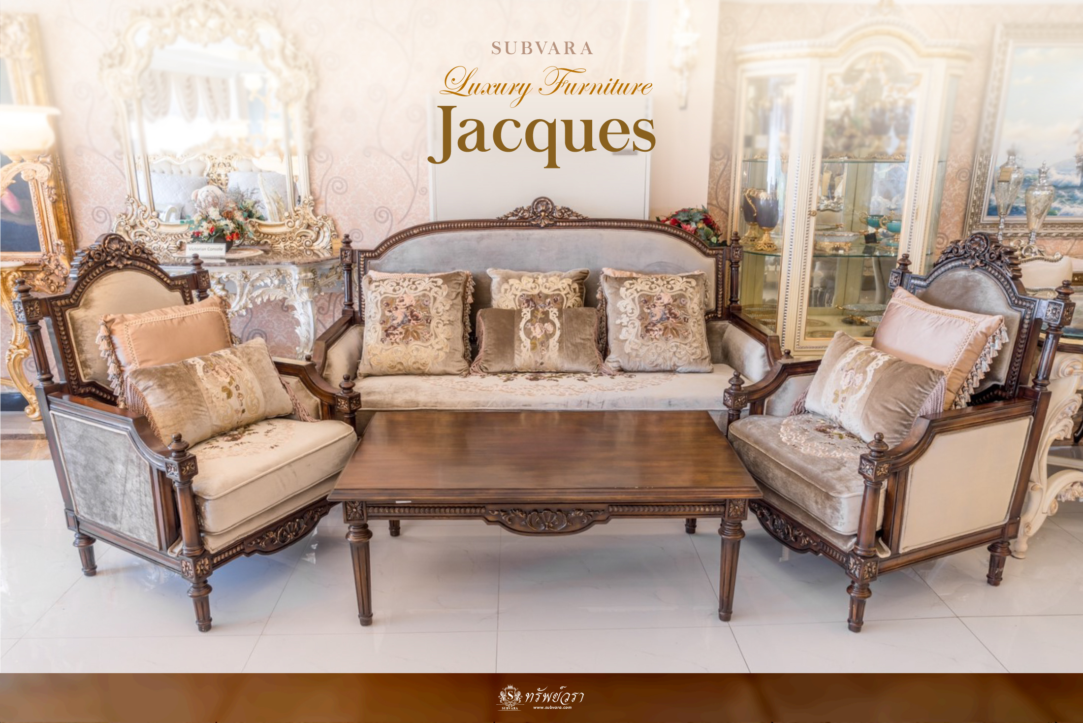 Jacques Sofa Set