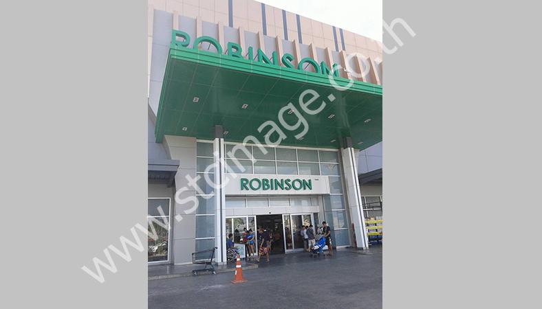 โรบินสัน ร้อยเอ็ด - ชั้นวางสินค้า Knock Down-Zisano