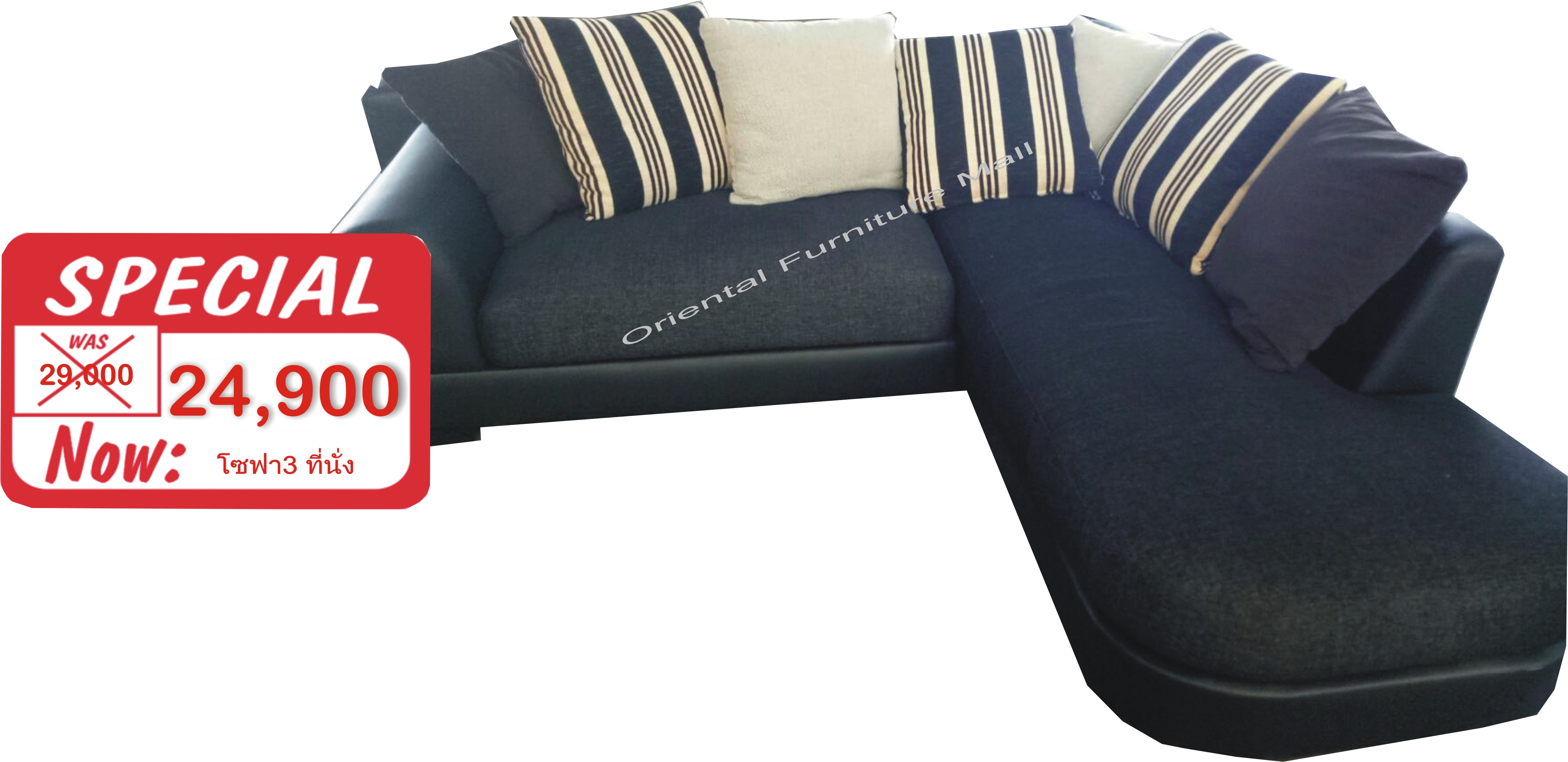 Sofa Pocket Spring  Sofa L Shape