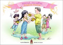 สงกรานต์ ไม่ใช่ของไทยแห่งเดียว แต่มีในหลายประเทศ
