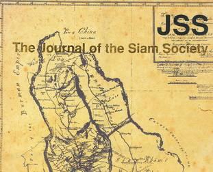 อ่านวารสารสยามสมาคม(JSS)ย้อนหลังได้100ปี