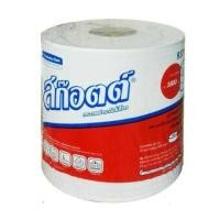 93714 SCOTT Jumbo Roll Tissue Compact 1-Ply