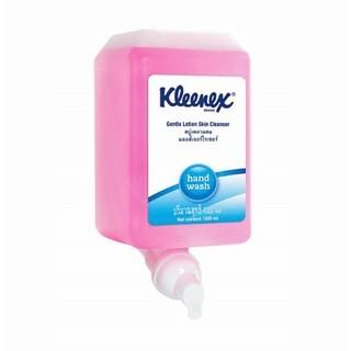 96331 สบู่เหลว KLEENEX GENERAL* Gentle Lotion Skin Cleanser