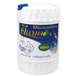 น้ำยาล้างจาน ดีแบค (20 ml)