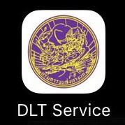 ข้อสอบใบขับขี่ ออนไลน์ ด้วยแอพพิเคชั่น DLT SMART SERVICE