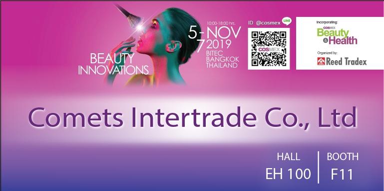 พบกับ Comets Intertrade ได้แล้ววันนี้ที่งาน COSMEX 2019 Booth F11 Hall EH-100 @BITEC (5 - 7 พ.ย. 2562)