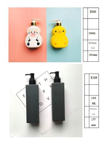 Plastic container catalog