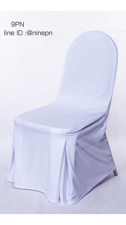 เช่าผ้าคลุมเก้าอี้ทรงยูสีขาว