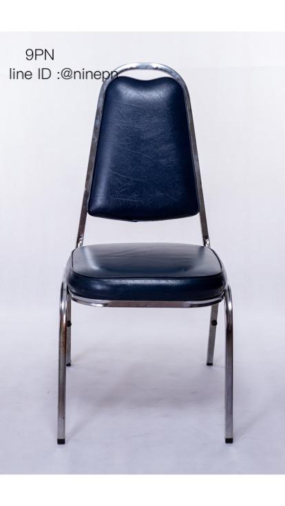 เช่าเก้าอี้