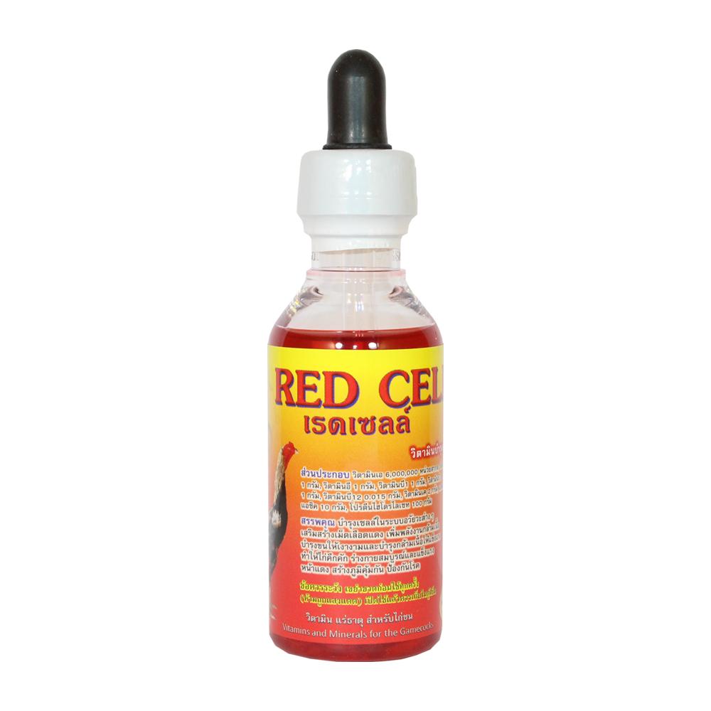 เรดเซลล์  RED CELL