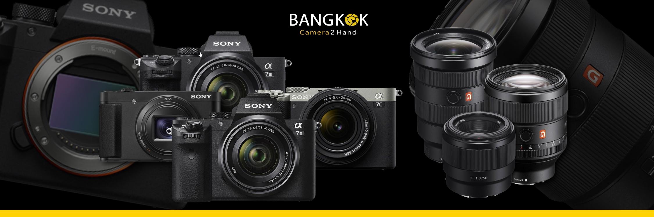 ซื้อขายกล้องโซนี่มือสอง กล้องSonyมือสอง ตลาดขายกล้อง SonyAlpha SonyA7 A7s A7R A9 A9II A7R4