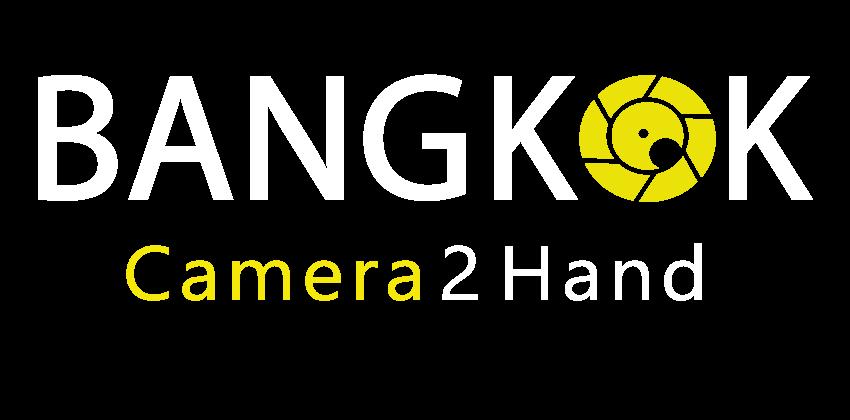 ร้านขายกล้องในกรุงเทพ รับซื้อกล้องมือสอง ทุกยี่ห้อ บริการรับซื้อกล้องถึงที่ รับฝากขายกล้อง