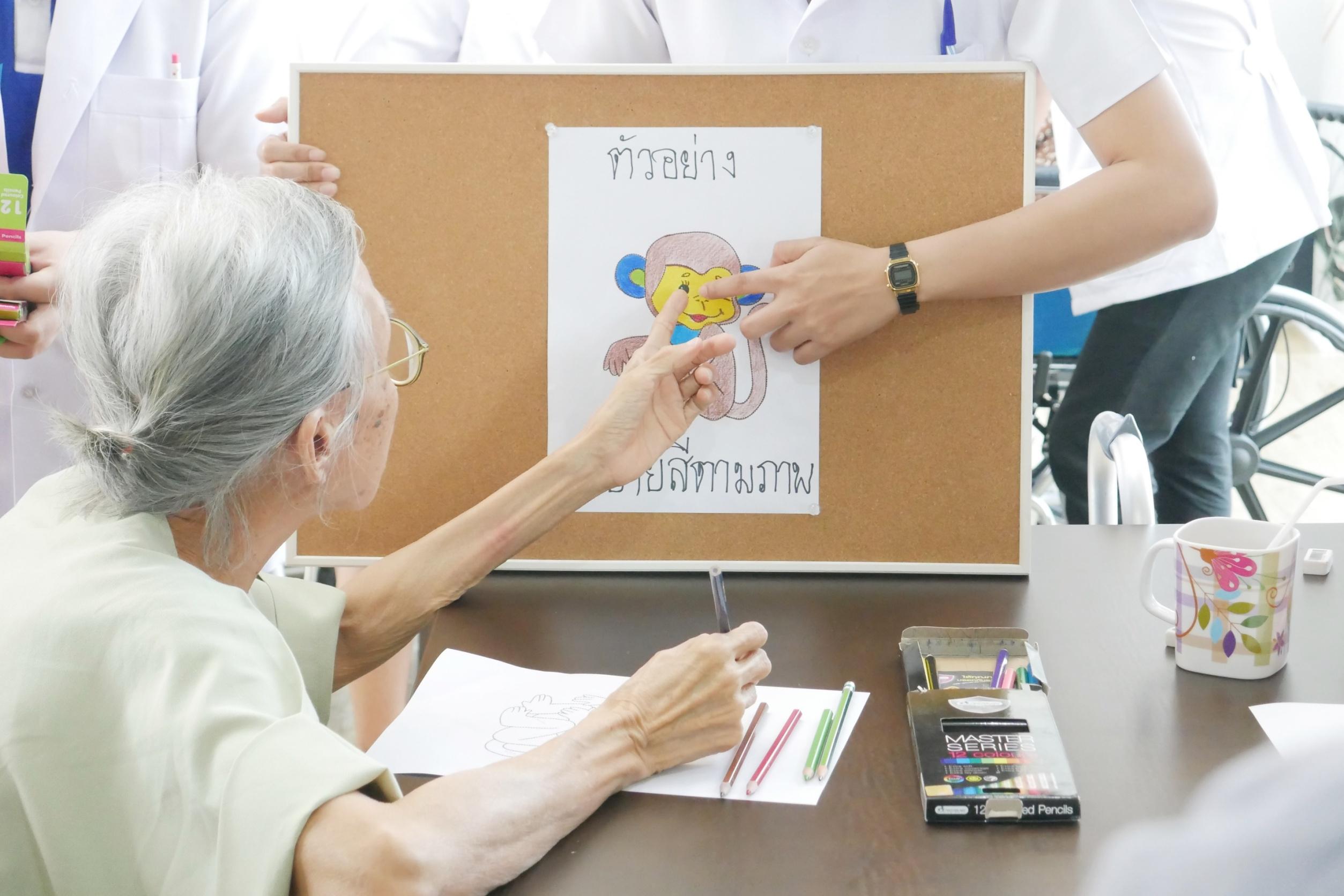 Daycare Service สำหรับผู้สูงอายุมาเช้าเย็นกลับที่ศูนย์ส่งเสริมและฟื้นฟูผู้สูงวัย The Senizens