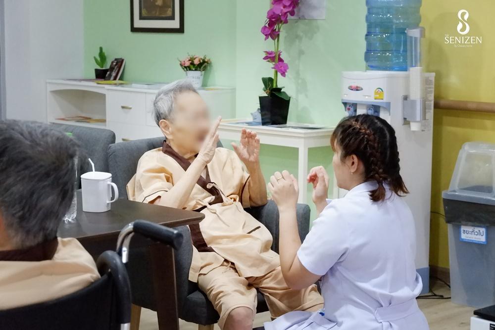 DAYCARE  โรงพยาบาลผู้สูงอายุและศูนย์เวชศาสตร์ฟื้นฟู Chersery Home