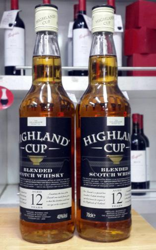 ลัง 12 ขวด Highland Cup 12 Years Old 70cl.