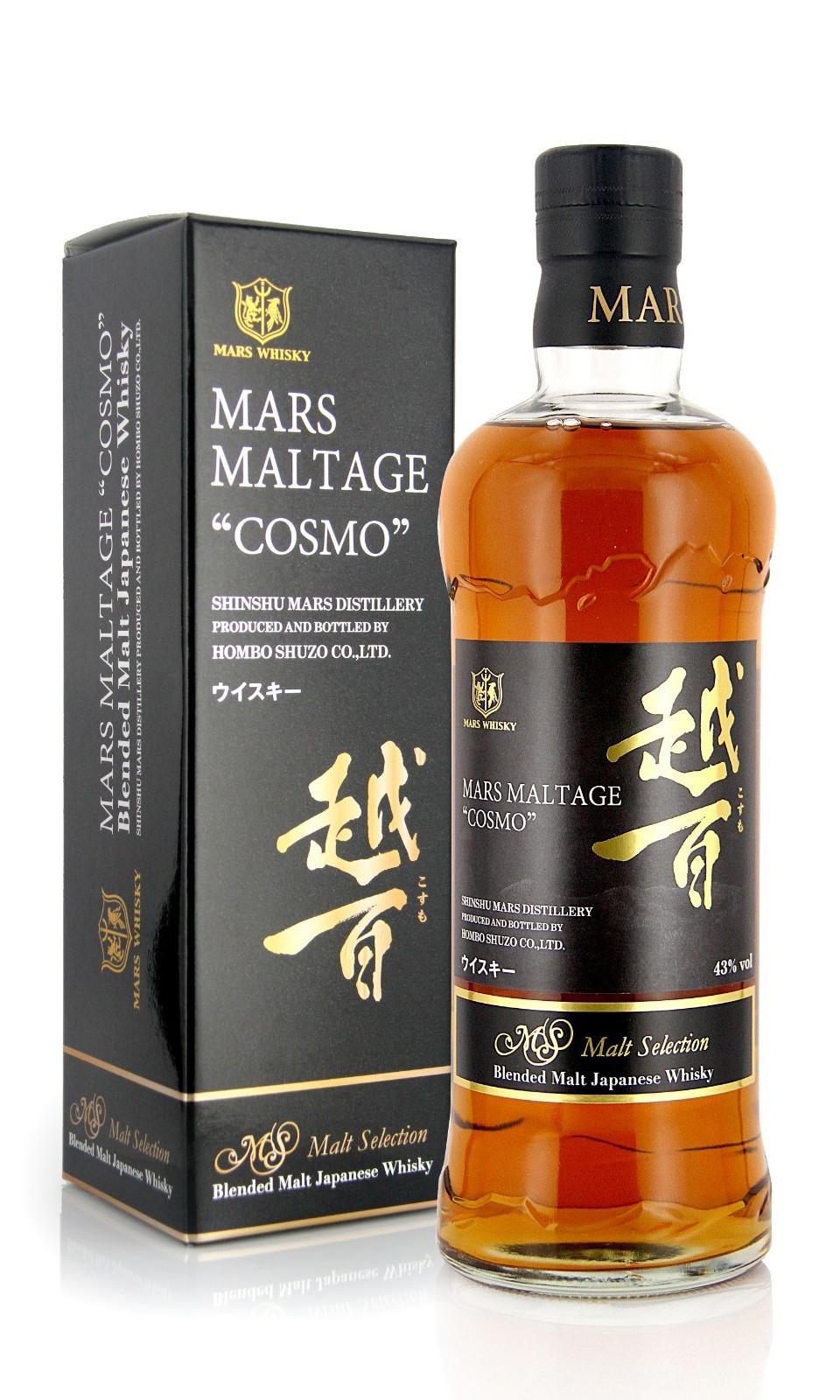 ลัง 12 ขวด Mars Maltage Cosmo 700ml