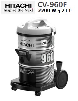 CV-960F