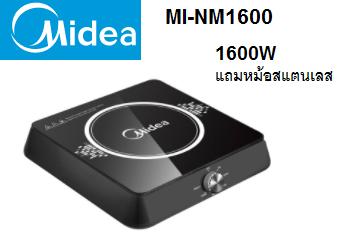 MI-NM1600