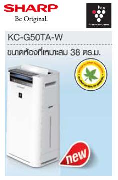 KC-G50TA