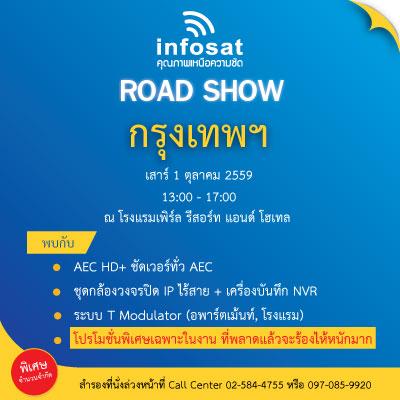 Infosat Roadshow Bangkok