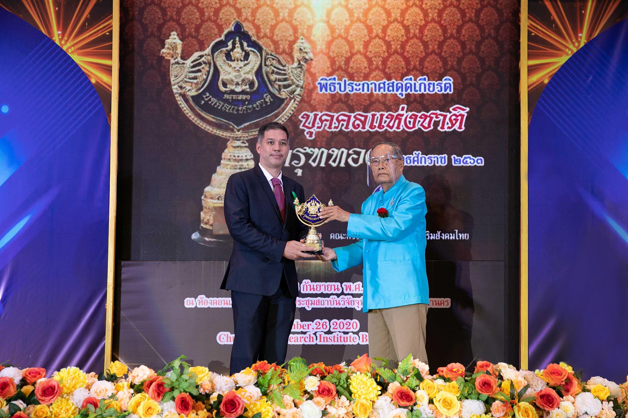 ผู้บริหาร รพ.วิรัชศิลป์ จ.ชุมพร ในเครือพริ้นซิเพิล แคปิตอล รับรางวัลบุคคลตัวอย่างแห่งชาติ ปี 63 จากคณะกรรมการเครือข่ายส่งเสริมสังคมไทย