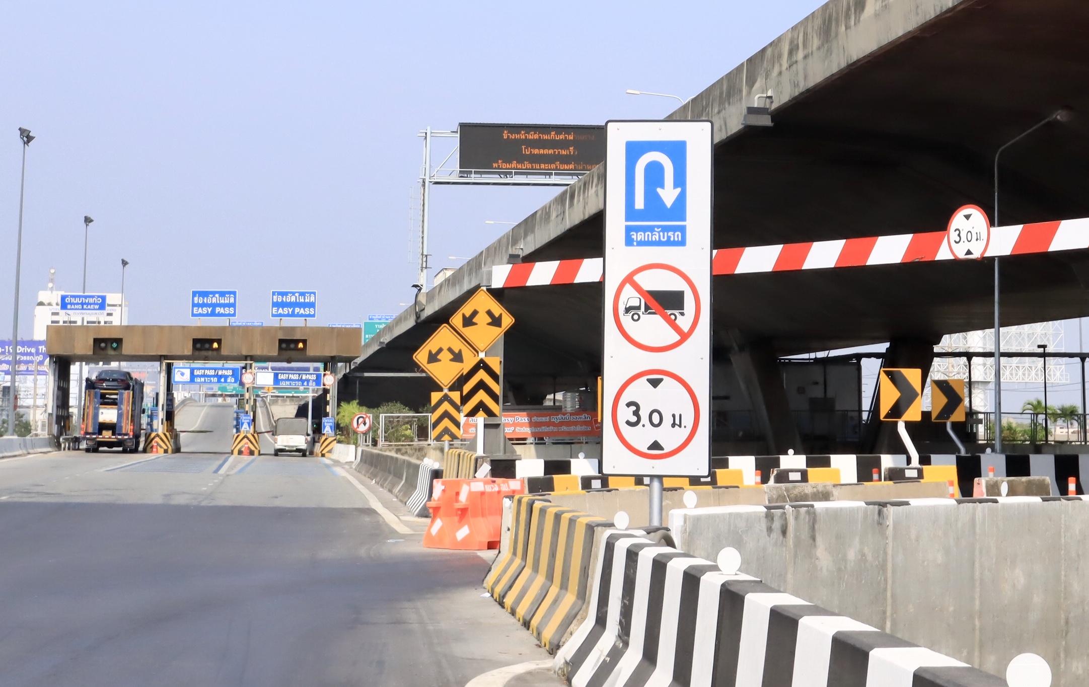 สมุทรปราการ – กรมทางหลวง – เมกาบางนา เปิดสะพานกลับรถ กม. 7 สร้างการจราจรคล่องตัว เพิ่มคุณภาพชีวิตให้คนกรุงเทพฯ ฝั่งตะวันออก