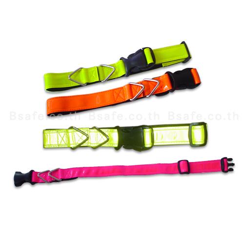 Safety pet collar