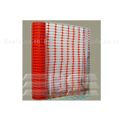 Orange barrier fence net