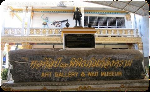 Art Gallery and war museum.
