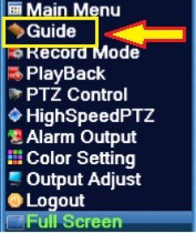 วิธีตั้งค่าเครื่องบันทึกภาพ(DVR) BestCam ในการใช้งานครั้งแรก
