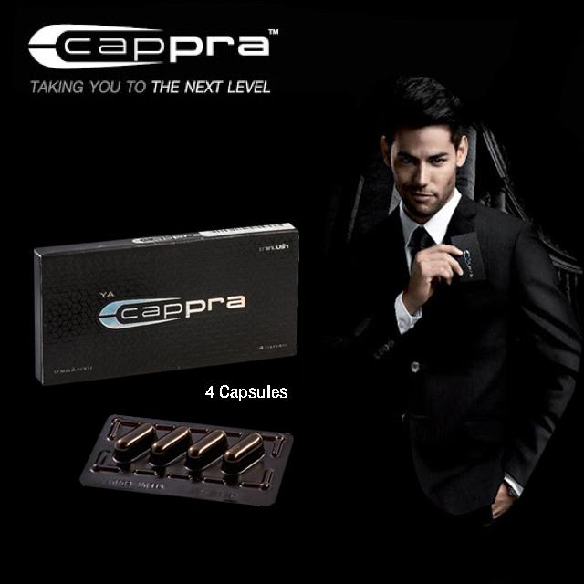 สมุนไพรบำรุงสุขภาพเพศชายที่ถูกรวมไว้ใน CAPPRA