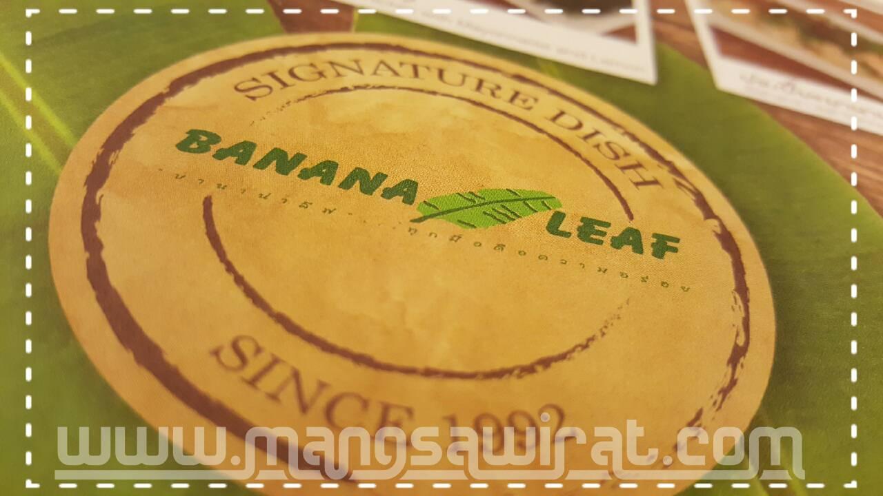 Banana Leaf  บานานาลีฟ