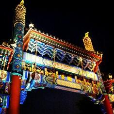 จีน มีจำนวนประชากรเป็นนักมังสวิรัติเกือบเท่าประชากรไทยทั้งประเทศ