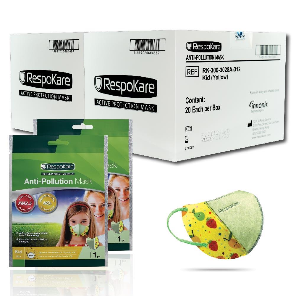 RespoKare หน้ากากป้องกันมลพิษและฝุ่นควัน สำหรับเด็ก สีเหลือง 2กล่อง/ 40ชิ้น
