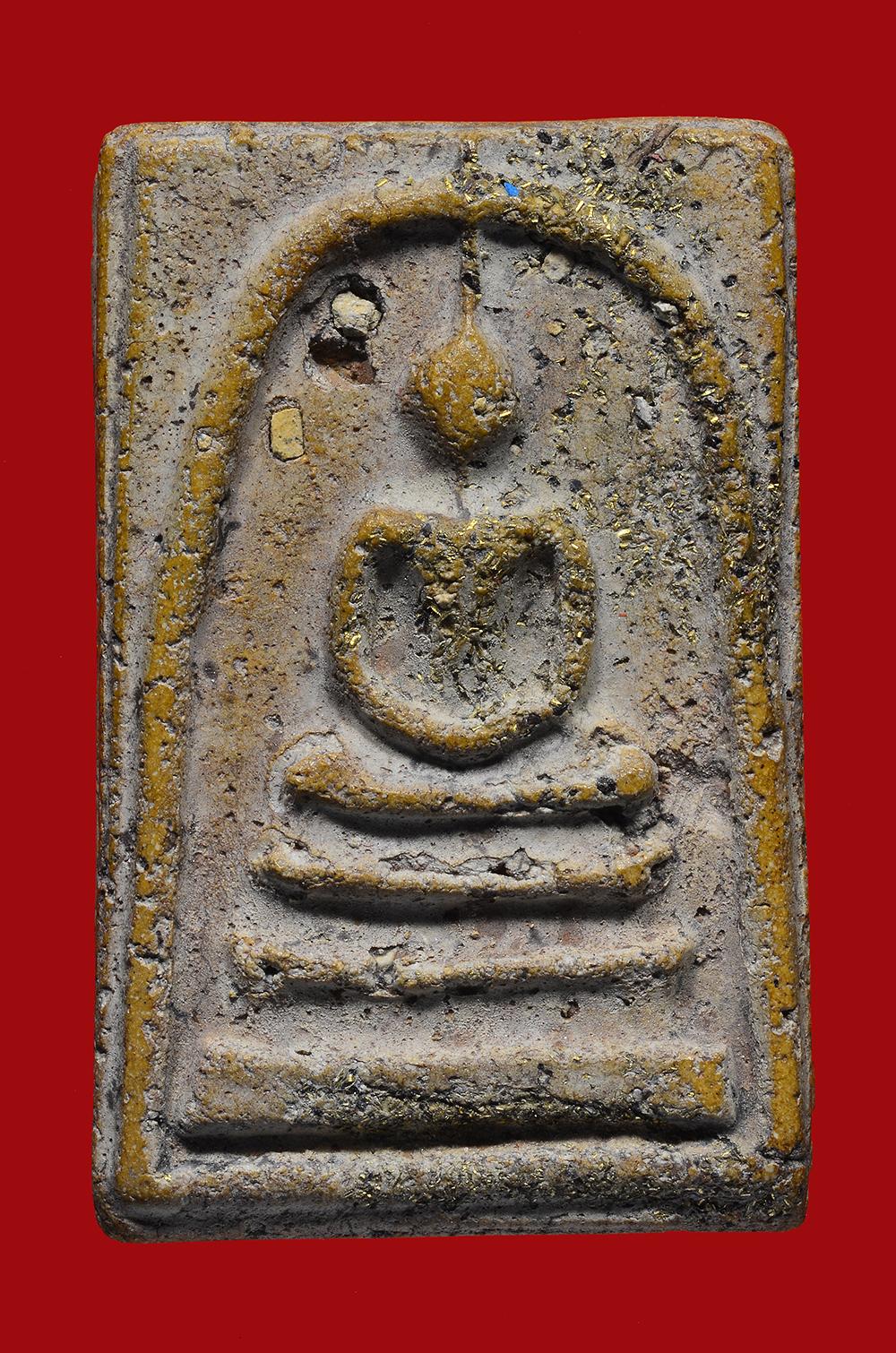 Phra Somdej Wat Rakhang - Tabai Ngern Tabai Thong powder (Holy metal mixed silver & gold sheet filings)