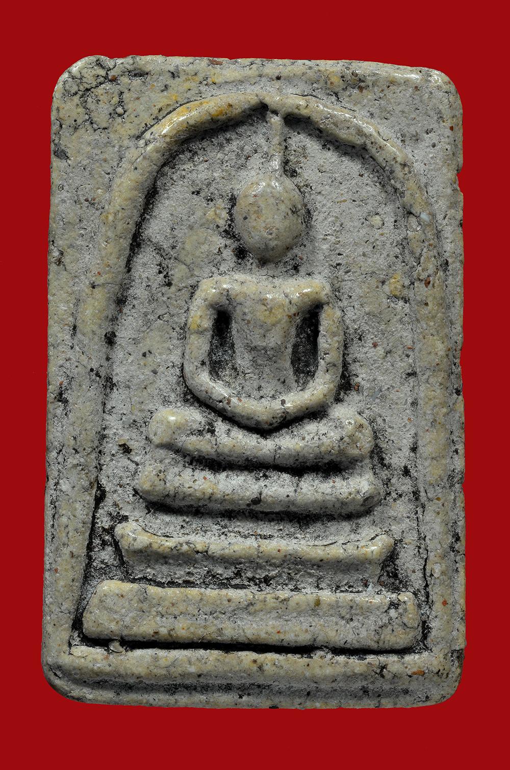 Phra Somdej Wat Rakhang Pim Yai