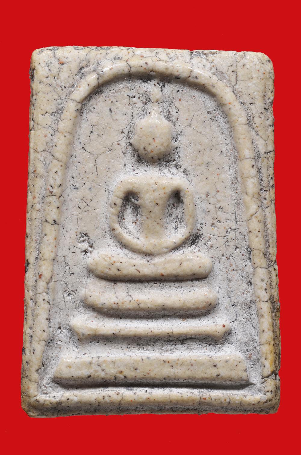 Phra Somdej Wat Rakhang Pim Kesbuatoom