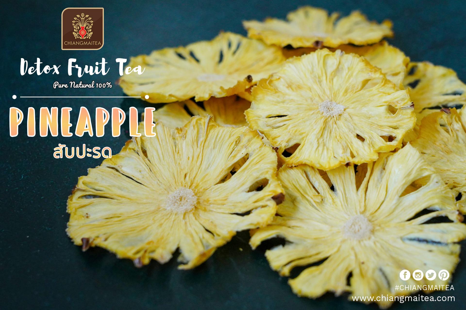 สับปะรด ชาผลไม้-ดีท็อกซ์ (FruitTea-Detox)
