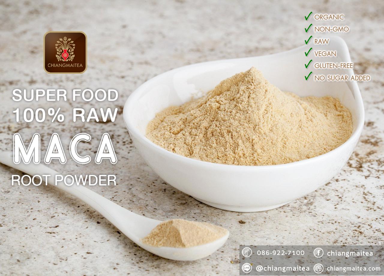 ผงมาคา (Maca Root Powder)