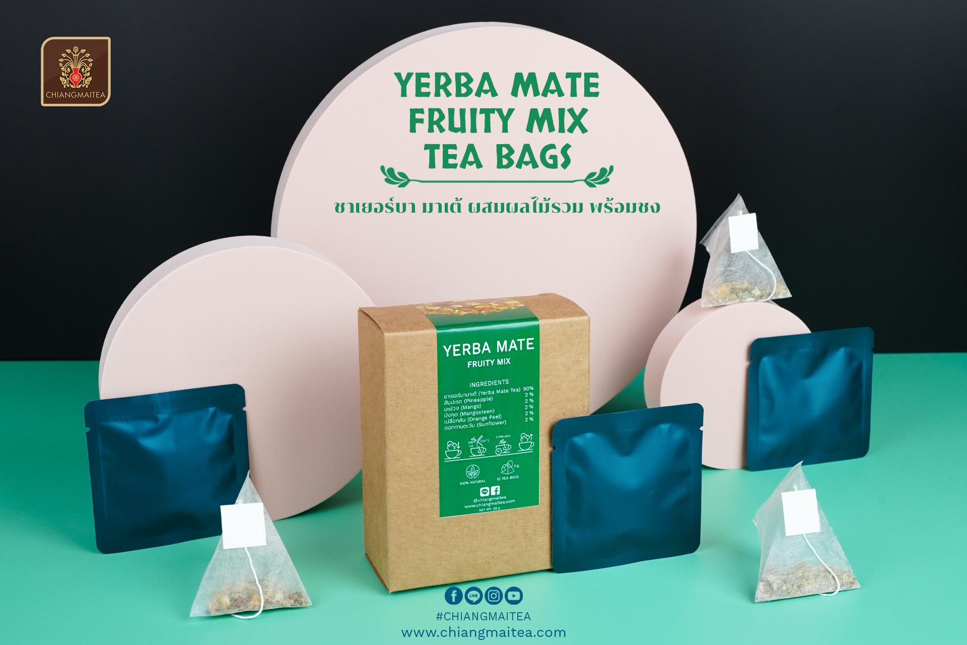 ชาเยอร์บา มาเต้ ผสมผลไม้รวม พร้อมชง Yerba Mate Fruity Mix Tea Bags